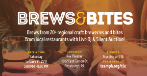 2017 Brews Bites Fundraiser